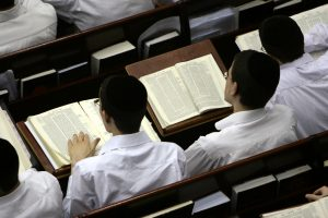 Yeshiva Students Learning Talmud